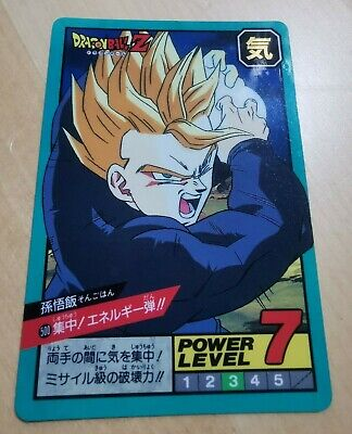 RARE Dragon Ball Z HIDDEN PRISM POWER LEVEL carddass 500 Bandai card 1995
