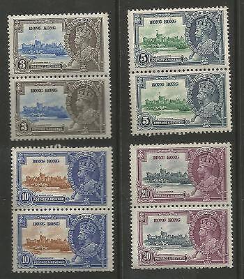 HONG KONG. 1935 GV SILVER JUBILEE SET IN PAIRS MNH/MM CAT £130+