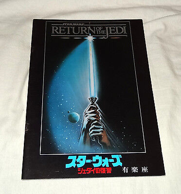 Star Wars: Return of the Jedi / Rückkehr der Jedi Ritter- japan Programm 1983