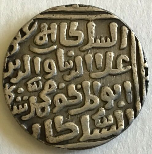 Vintage Silver Coin With  Inscription,India
