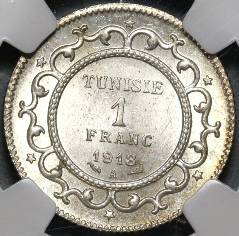 1918-A NGC MS 63 Tunisia 1 Franc Mint State Silver France Colony Coin (20012801C