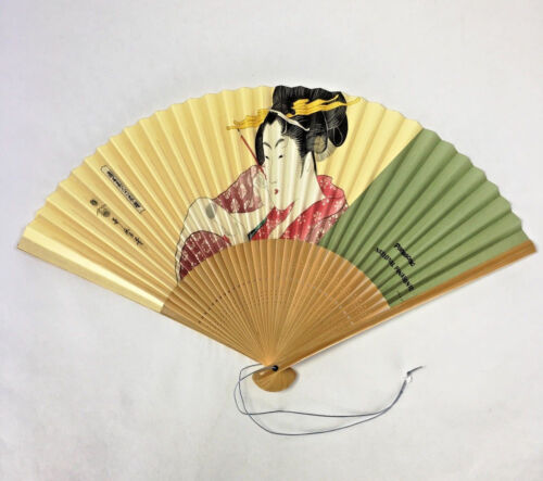 "Vintage Japanese Paper Folding Hand Fan National Panasonic Geisha 15 1/2"" Wide"
