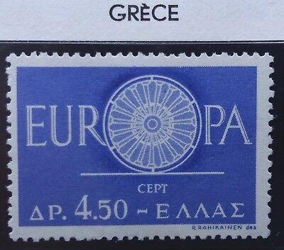 Timbre Stamp Grèce Ellas Greece 1960 YT 724 EUROPA CEPT Neuf