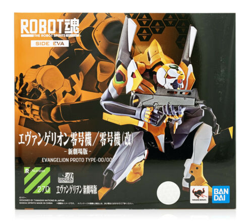 Bandai Tamashii Nations Robot Spirits Evangelion Prototype TYPE-00 Action Figure