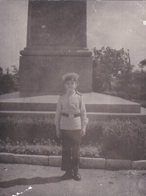 1950s Handsome young boy in uniform cadet fashion old Russian Soviet photo