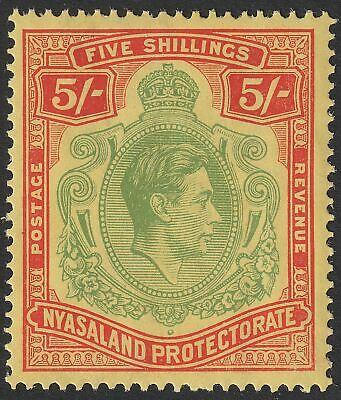 Nyasaland 1938 KGVI 5sh Pale Green + Red Chalky Paper UM Mint SG141 cat £55 MNH