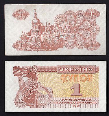 UCRAINA UKRAINE 1 Karbovantsi 1991 Unc Fior di Stampa vendita multipla