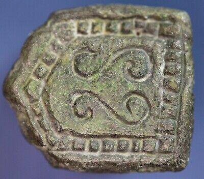 Viking ornate bronze belt mount, 9th to 12th Century, 15 x 18mm *[12572]