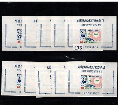 /// 10X KOREA - MNH - IMPERF - NATURE - PLANTS - PEOPLE