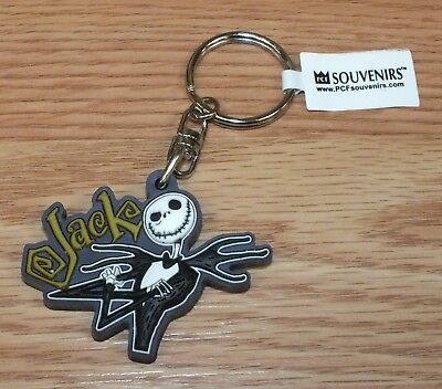 PCF Souvenirs Jack From The Nightmare Before Christmas Collectible Keychain  (Jack Jack From Incredibles)