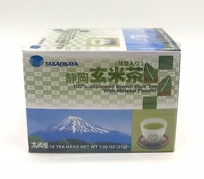 Takaokaya Genmai Cha Japanese Brown Rice Tea Matcha Powder 16 Teabags-FAST SHIP