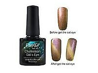 Cateye Uv Nail Polish (Magnetic) 4 piece Set