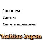 Favorite Camera