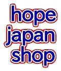 hope Japan shop