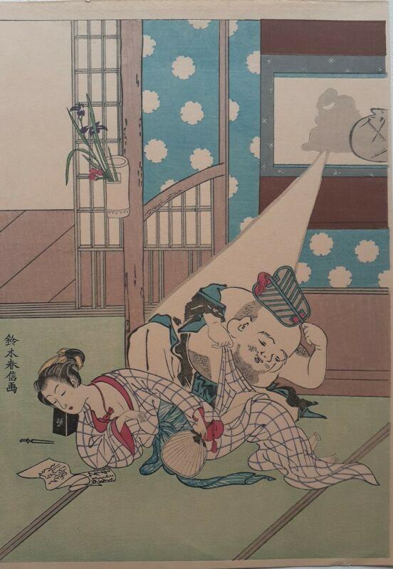 JAPANESE WOODBLOCK PRINT UKIYO-E SHIN HANGA VINTAGE ANTIQUE RARE HARONOBU SHUNGA