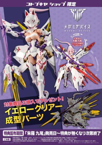 *AUTHENTIC w/ BONUS* Megami Device Asra Kyuubi Nine-Tails KOTOBUKIYA JP SHOP