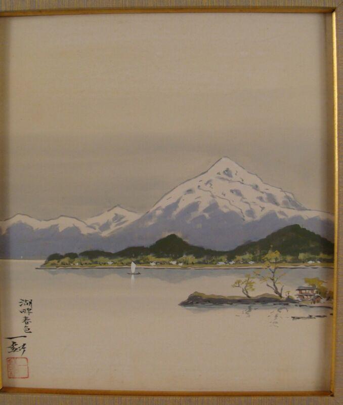 Original Signed Japanese Mountain Lake Landscape W/C Painting