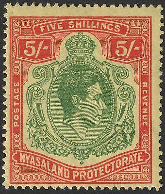 Nyasaland 1944 KGVI 5sh Green and Red Ordinary Paper UM Mint SG141a cat £80 MNH