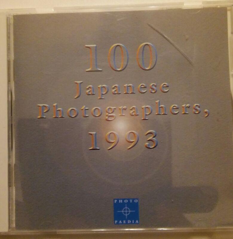 100 Japanese Photographers 1993 - Hybrid CD Rom - Synergy Interactive SYPP-001E