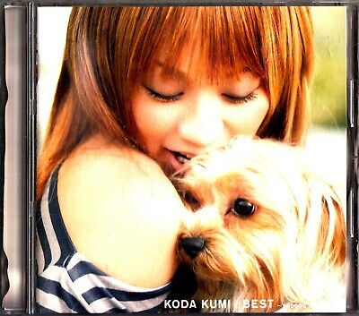 KODA KUMI- Best ~Second Session CD (2006 JAPAN) The Greatest Hits of