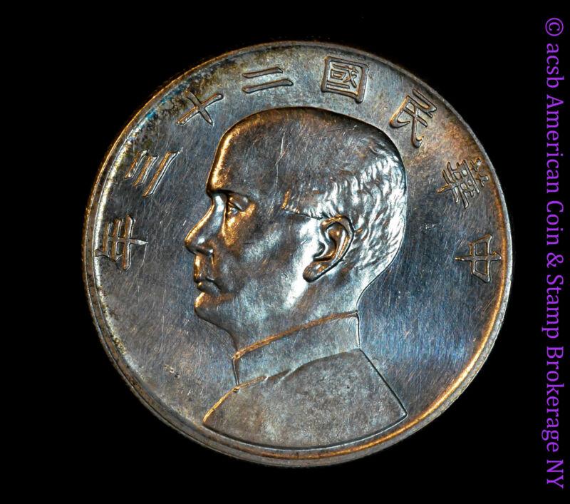 China $1 Dollar 23 (1934) AU UNC silver Y#345 Junk Dollar - Edge Tone