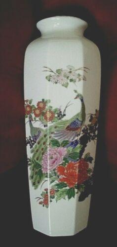 "Japanese Vase Cream Peacocks Chrysanthemum Crackle 10 3/4"" Tall Imperial Japan"