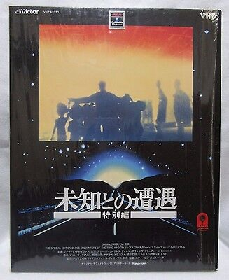 CLOSE ENCOUNTERS OF THE THIRD KIND- Japanese original VHD VIDEO DISC