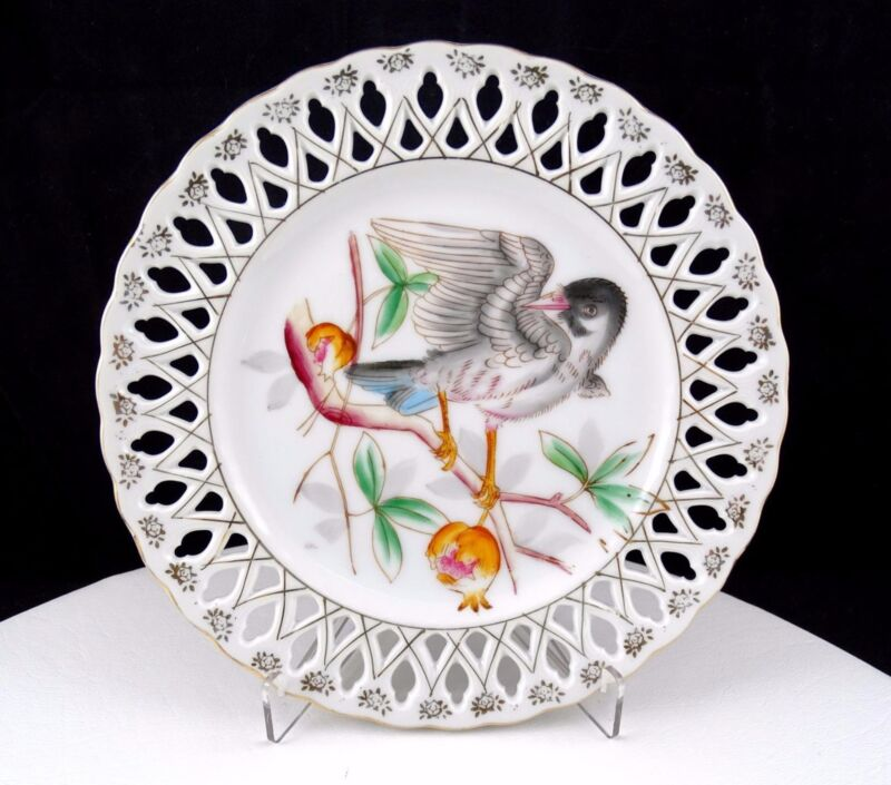 """BAVARIA GERMANY GREY BIRD AND SCALLOPED GOLD RIM RETICULATED 7 3/8"""" WALL PLATE"""
