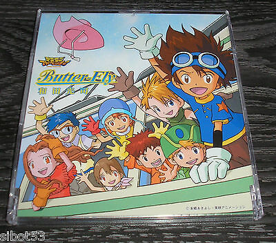 Digimon CD  Butter - Fly Japan Japanisch Lieder Songs Soundtrack