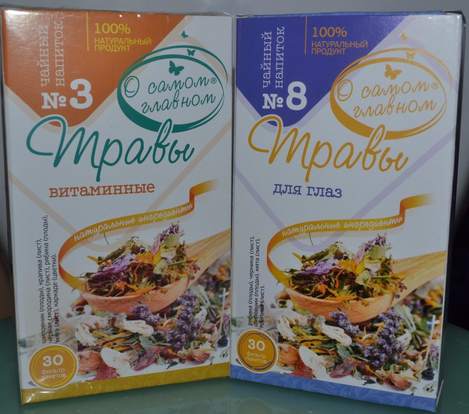 herbal tea healthy beverage 100 percent natural