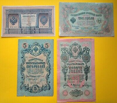Russia 1909 10-5 Rubles, 1905 3 rubles, 1898 1 rubles - 4 Banknotes