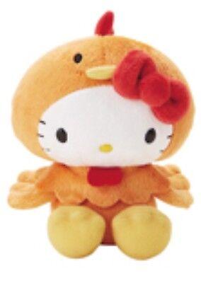 SANRIO HELLO KITTY Mascot Chic Huggable PLUSH (BRAND NEW)