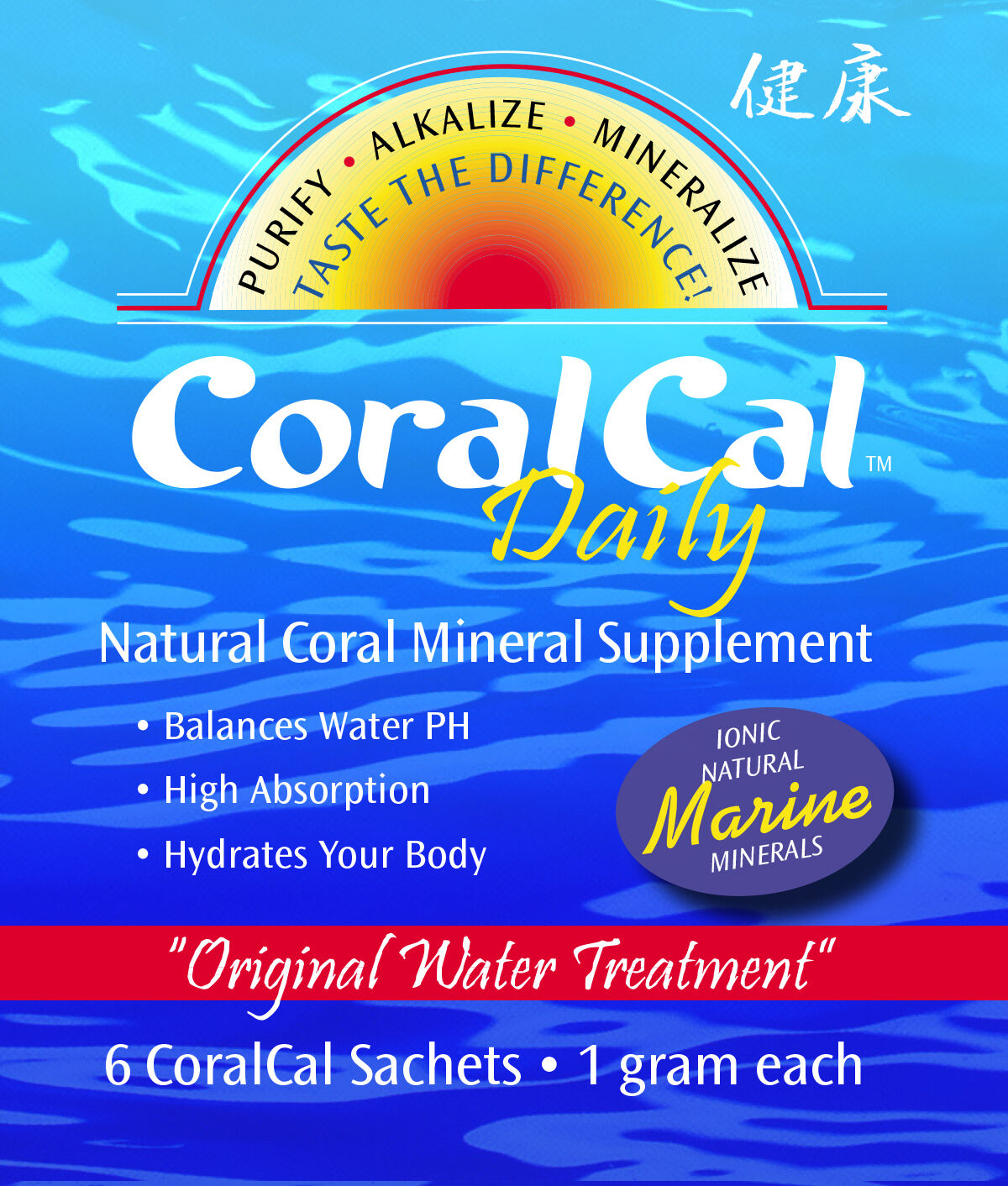 ISS Research 3 Sets Coralcal Daily Calcium 90 Sachets Sea...