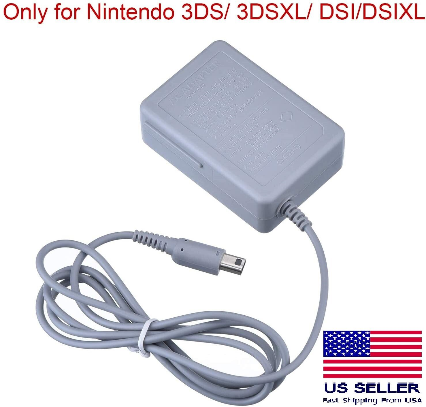 Replacement Home Charger AC Power Adapter for Nintendo 3DS/ 3DSXL/ DSI/ DSIXL Cables & Adapters