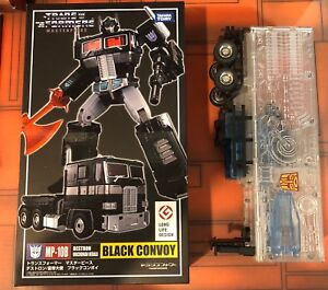 Transformers Masterpiece MP10B Black Optimus Prime With Trailer