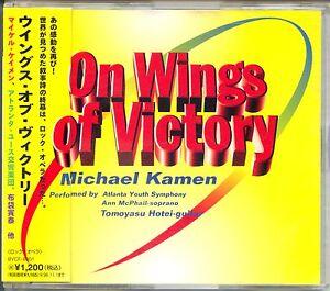 Michael-Kamen-Wings-Of-Victory-CD-w-OBI-BVCF-8801-HOTEI-Tomoyasu