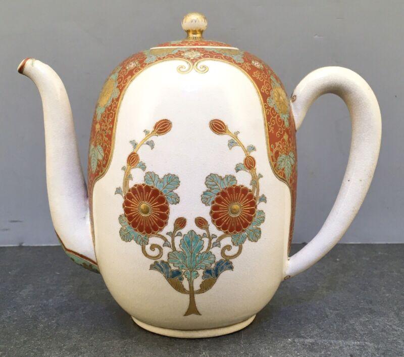 Imperial Presentation Japanese Meiji Satsuma Teapot