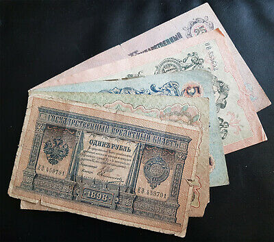Lot of Russian Empire 25 10 5 3 1 rubles Shipov Ovchinnikov F+ 1898-1909