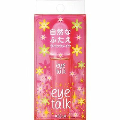 Koji Eye Talk Double Eyelid Glue 8ml Double Eyelid quick makeup glue NEW