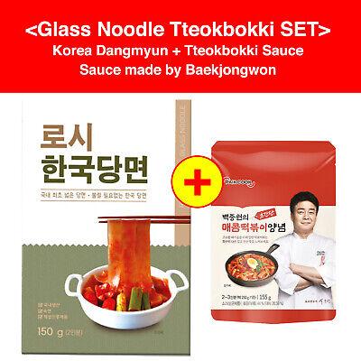 Baekjongwon Wide Glass Noodle Tteokbokki Youtuber Dorothy Mukbang Dangmyun