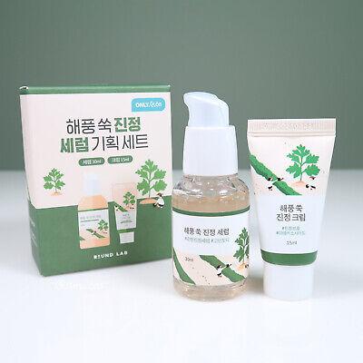 ROUND LAB Mugwort Calming Serum 1.01oz + Calming Cream 0.50 oz Set K-Beauty