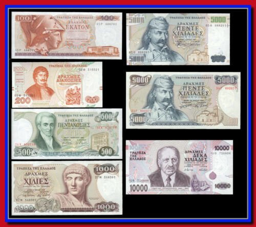 GREECE SET OF SEVEN DRACHMAS UNC BANKNOTES (BIG AND SMALL 5.000 DR)
