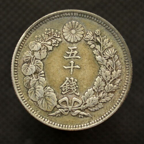 Japan 50 Sen, 五 十 銭 - Meiji,  y31, silver coin, 1906 - 12. Circulated