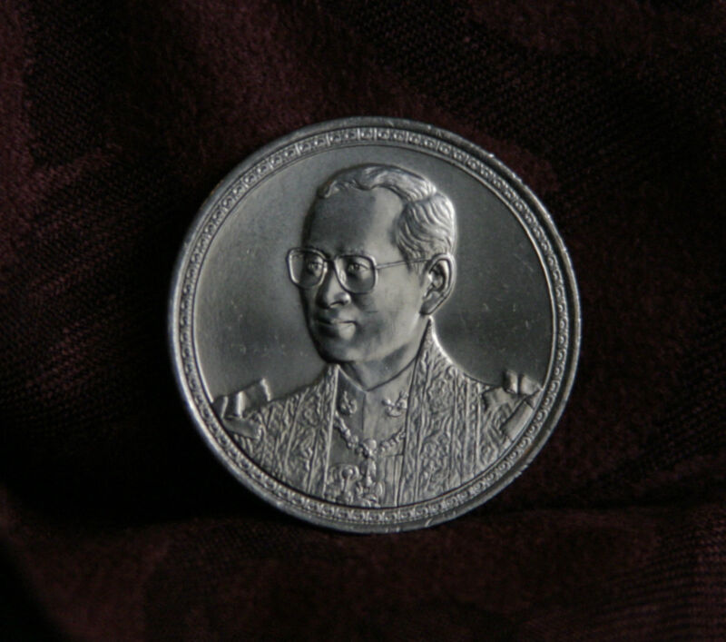 King Bhumibol Adulyadej 75th Birthday Rama IX 2002 Thailand 20 Baht Coin Thai