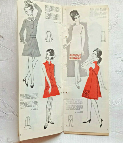 1969 Vintage Fashion Catalog Book Sewing Patterns for Women, Men and Children