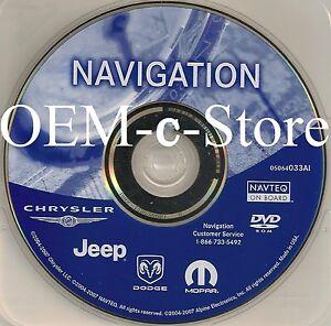 2004 2005 2006 2007 2008 Chrysler Pacifica Navigation DVD Map Version AI Update