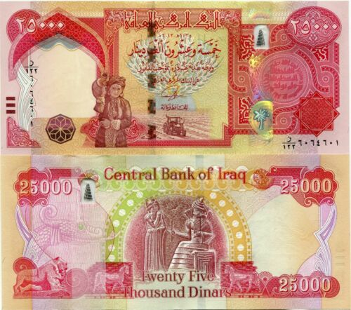 250,000 New Iraqi Dinars 2014 (2013) with NEW Security Features - IRAQ DINAR UNC