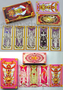 Two-Sets-52-56-Card-Captor-Sakura-Clow-Cards-Hope-Cosplay-Free-Shipping-New