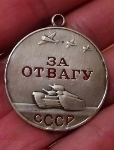 RARITET  Medal # 142   1938 year