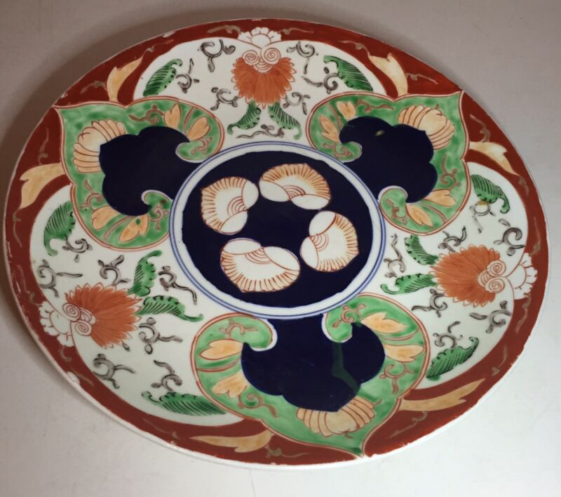 """Asian Chinese Art Floral Pattern Platter/Dish Approx 12"""" Red Blue Green"""